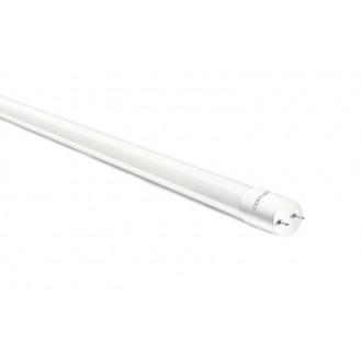 LAMP.CLASSICA LED CLX SFERA - 4W - E14 - 3000K - 322Lm - IP20 - Color Box