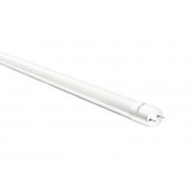 LAMP.CLASSICA LED CLX SFERA - 4W - E27 - 3000K - 322Lm - IP20 - Color Box