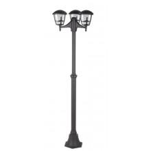 LAMP.CLASSICA LED ECOLINE SFERA - 6W - E14 - 3000K - 470Lm - IP20 - Blister 1 pz.